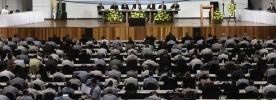 'Formação dos Presbíteros' será tema da 56ª Assembleia Geral da CNBB